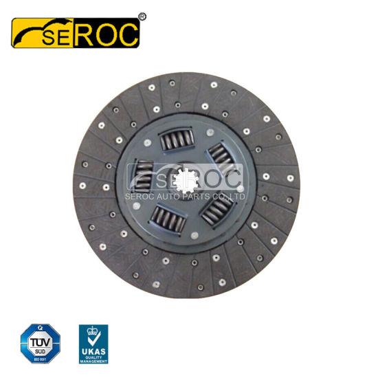 High Quality Car Spare Parts 42548064 Clutch Disc