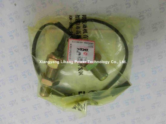 Speed Sensor 3971994 C3971994 For Pickups