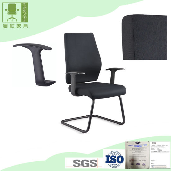meeting room visitor office chair fabric stationary desk chair