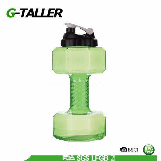 2.6L Shaker Protein Dumbbell 1/2 Gallon Gym Fitness Kettle