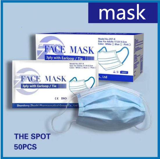 Hot Sale 3ply Non Woven Face Mask