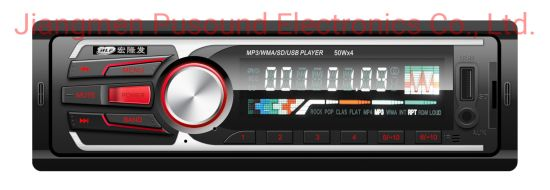 Wholesale Car Radio MP3 USB Player