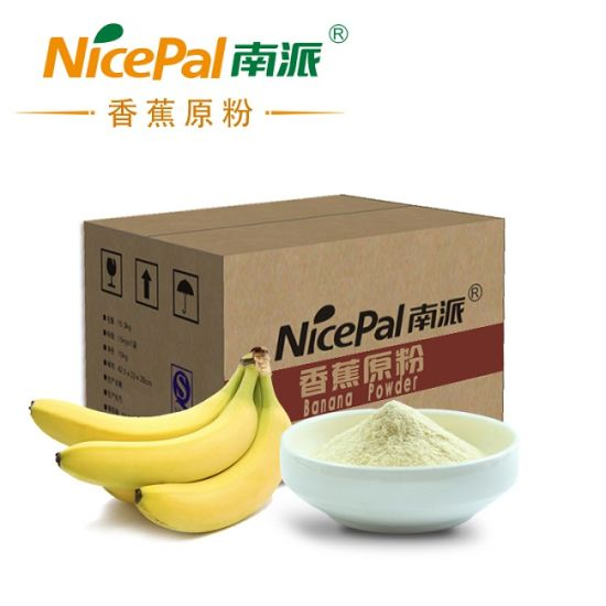 60-80 Mesh Water Soluble Fruit Powder Banana Powder pictures & photos