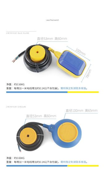 Best Selling Water Level Float Switch for Submersible Water Pump pictures & photos