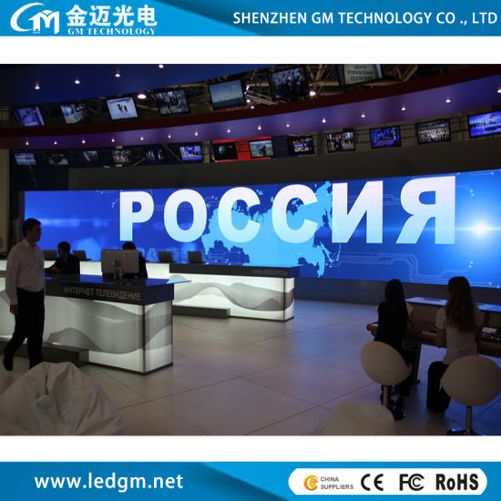 Indoor Full Color HD P2 LED Background Wall