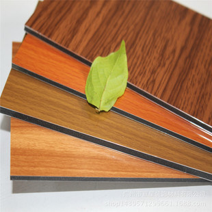 Maple Color Aluminum Composite Panel Use for Indoor Decoration