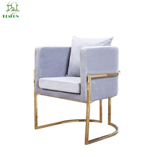 Latest Design Light Luxury Hotel Lobby Cafe Coffee Furniture Velvet Fabric Gold Metal Leisure Sofa Chair