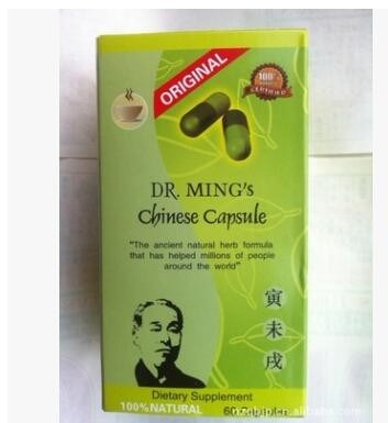 Herbal Weight Loss Dr Ming Slimming Pill pictures & photos