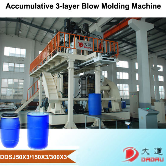 3 Layers Blow Molding Machine for Chemical Drums