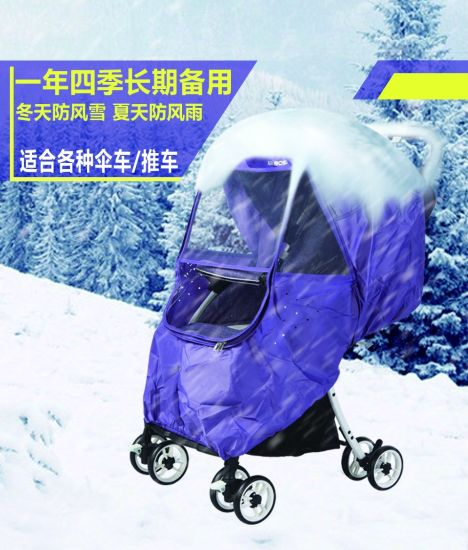 China 2018 Cheap and Beauty Baby Stroller