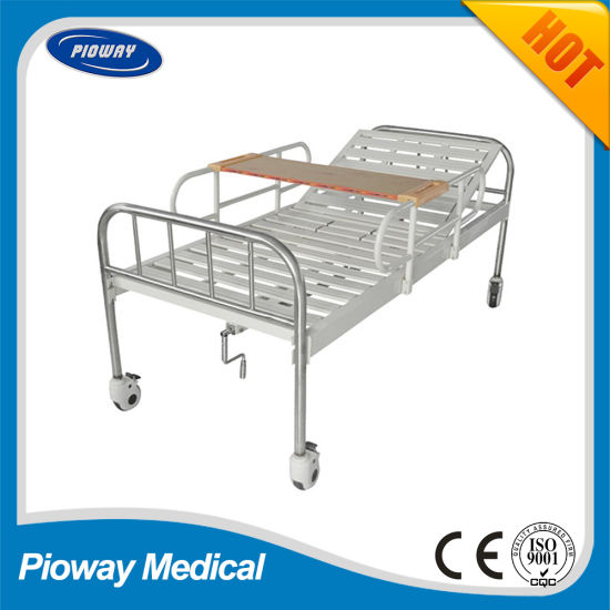 Hospital One Crank Bed with Guardrail, Castor, Dinner Table (PW-C04)
