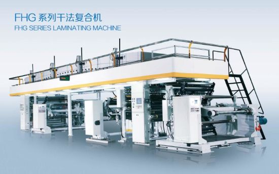 Dry Laminating Machine with Laminating Speed of 180m/Min pictures & photos