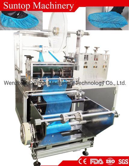 Non-Woven Dust Proof Anti-Slip Shoe Covers Making Machine