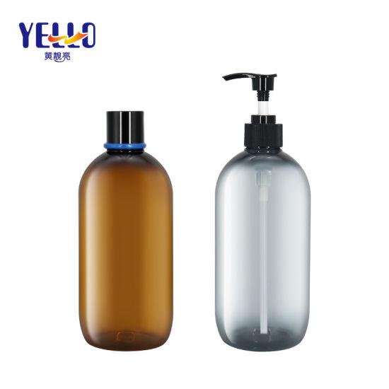 Factory Supply Plastic Cosmetic Pet Grey 500 Ml Shampoo Bottle