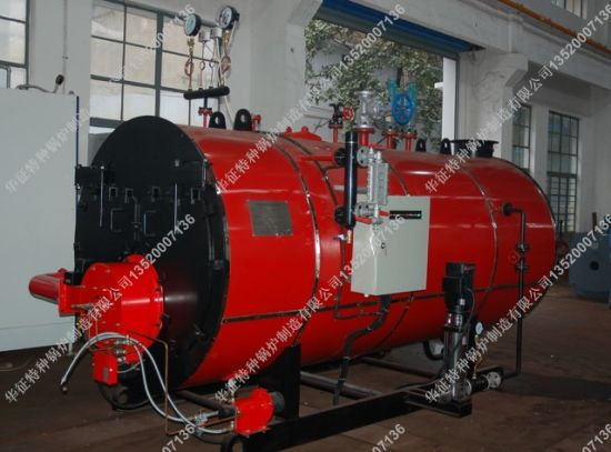 China 500kg/H Automatic Gas Steam Boiler - China Boiler, Steam Boiler