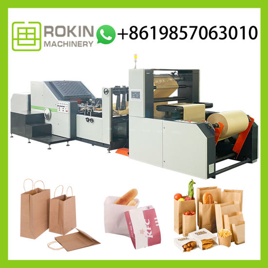 High Speed Fully Auto Square Bottom Paper Bag Machine