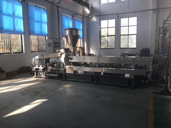 Pet Bottle Flake/Film/Waste/Woven Bagpelletising/Pelletizing Granulating Making Machine/Production Line/Plastic Recycling Machine