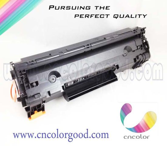 Compatible Toner Cartridge 12A for HP Laserjet 1010 Printer pictures & photos