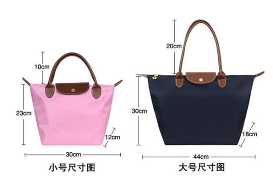 Folding Dumplings Bag Ladies Handbag Ladies Bag (B 1612) pictures & photos