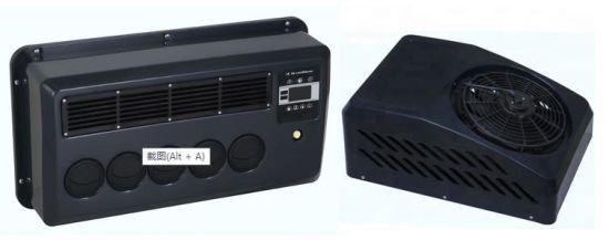 China Portable Electric Inverter Mini Remote 12/24V DC Car