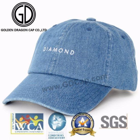 838a5751df4 2018 Hot Sale Dad Curve Peak Fashion Denim Trendy Baseball Cap Promotion  Daddy Hat