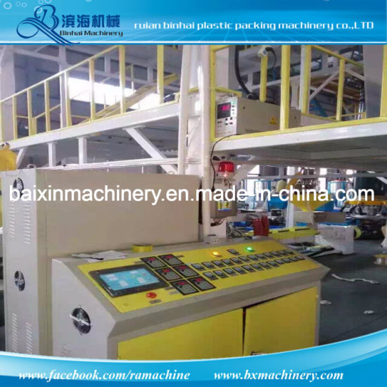 Poly Courier Bag Film Blowing Machine pictures & photos