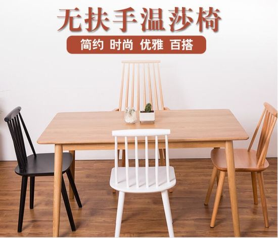 High Quality Solid Oak Wood Windsor Dining Chair On Sale