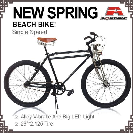 BICYCLE BOLT-ON BASKET SMALL BLACK PORTABLE BEACH CRUISER LOWRIDER BMX MTB CYCLI