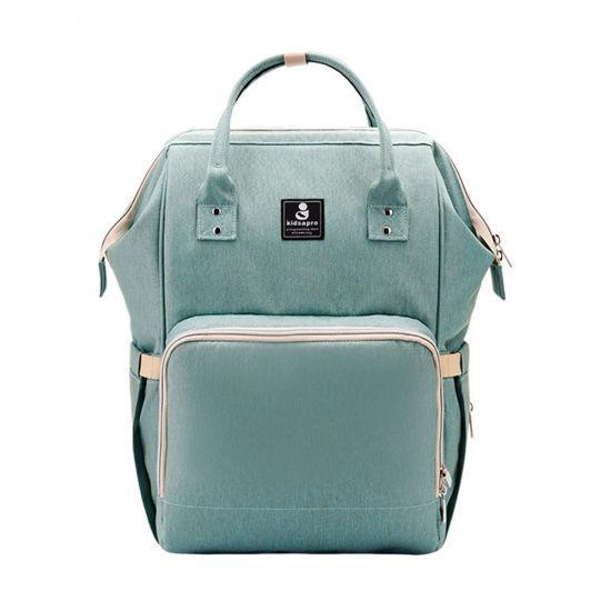 Custom Baby Bag Multifunctional Mommy Outdoor Backpack Diaper