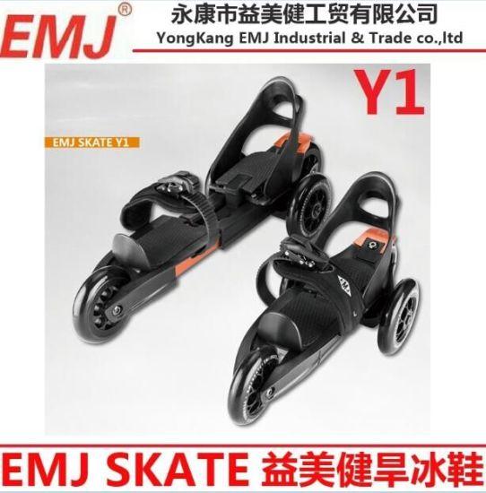 Skates For Sale >> Hot Item Emj Skate 2015 Newest Model Quad Roller Skates For Sale Y1