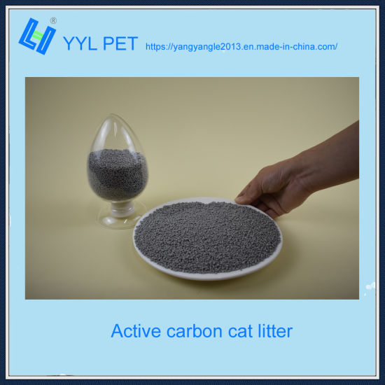 Strong Odor Control Active Carbon Cat Litter