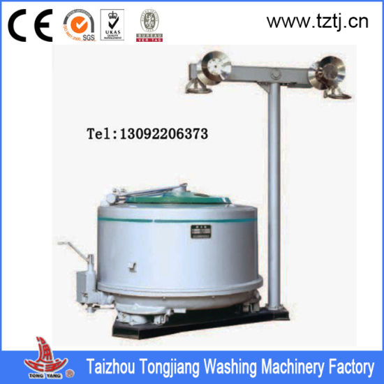 500kg Wet Fabric/Garment Centrifugal Hydro Extractor with High Stand