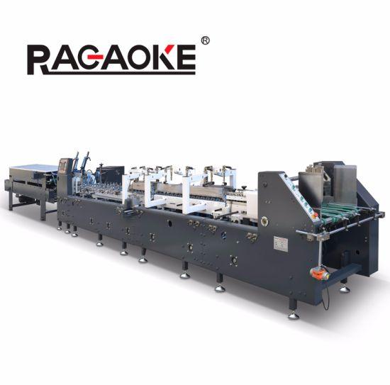 Automatic Pre-Folding Box Folding Gluing Machine (GK-650B)