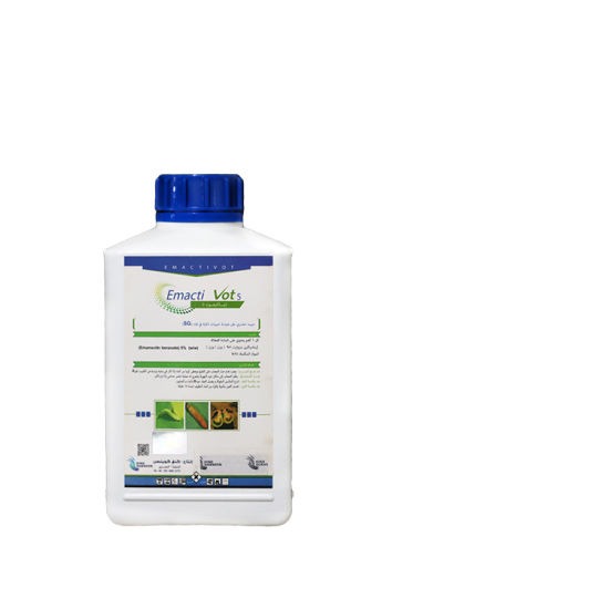 16 Years Agricultural Chemicals Manufacturer Insecticide Emamectin Benzoate Price pictures & photos
