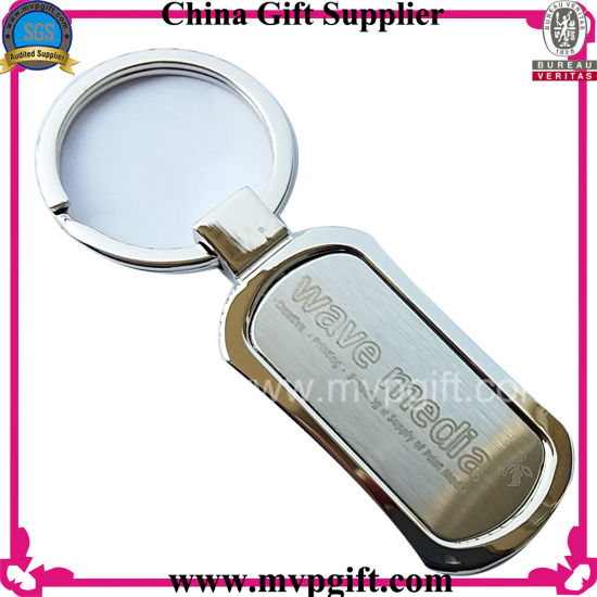 Custom Metal Silver Black Promotion Key Holder for Gift