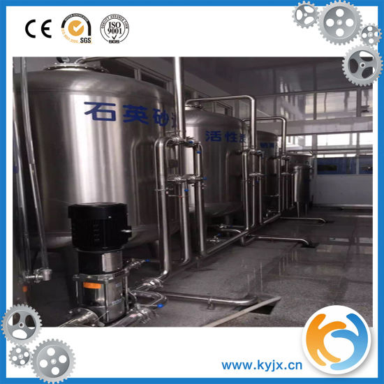 China Best Selling Ozone Generator Water Treatment System/Equipment