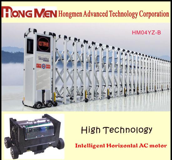 Aluminium Alloy Automatic Retractable Gate (HM04YZ-B)