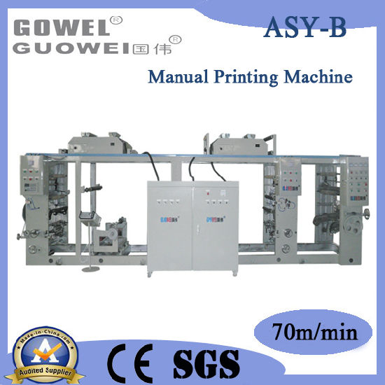 UV Circuit Card Aluminum Foil Special Printing Equipment (ASY-B)