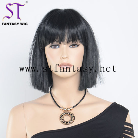 [Hot Item] China Wig Supplier Cheap Wholesale