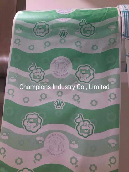 Breathable Film Back Sheet for Disposable Daby Diaper