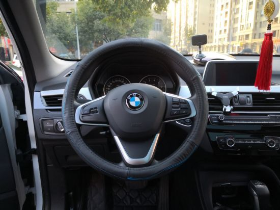 Leather Edge Car Steering Wheel Cover pictures & photos