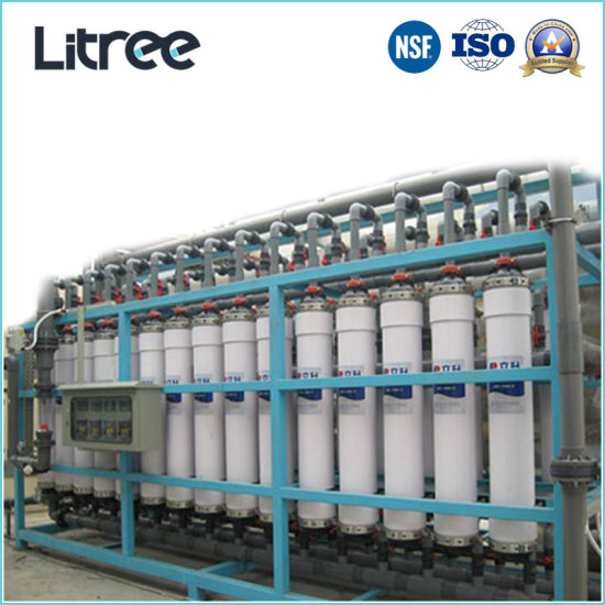 Integrated Ultrafiltration Water Filter System for Swimming Pool