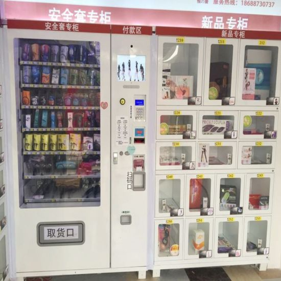 Automatic Coffee Drink Food E-Cigarette Locker Combo Vending Machine with Good Price pictures & photos