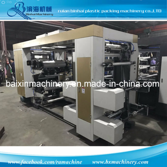 China HDPE/PP Woven Sacks Raffia Flexographic Printing Machine