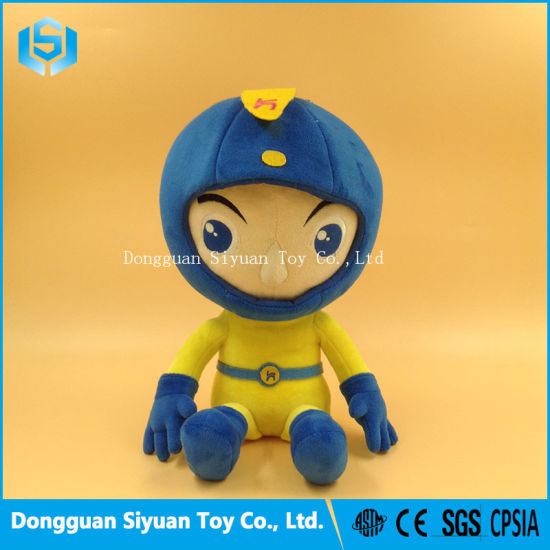 Customized Stuffed Cartoon Boy Doll Toy for Kids pictures & photos
