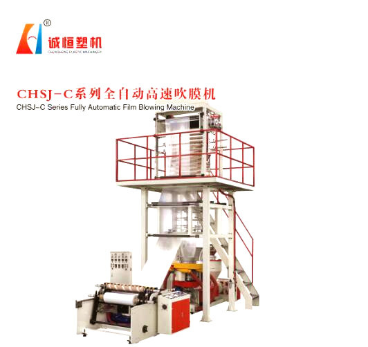 High Speed Plastic Film Blown Machine Film Extruder pictures & photos