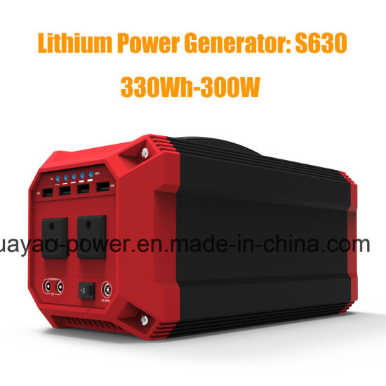 Portable Generator Power Inverter Battery Pack 300W Outdoor Emergency Tools