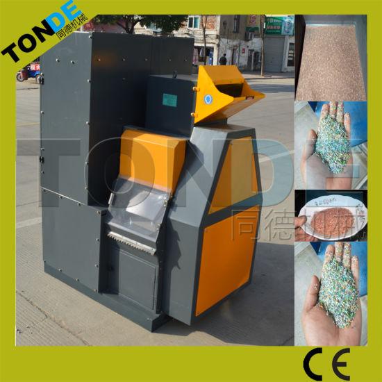 China Copper Wire Recycling Machine Scrap Copper Wire Granulator ...