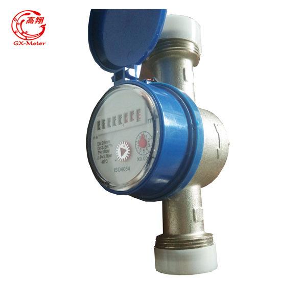Multi-Jet Water Meter ISO9001: 2015 (certificate NO.: 00218Q24199R2M)