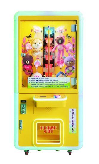 Butterfly/Prize/Toy Vending/Price/Vending/Amusement/Arcade/Crane Claw/Toy Crane/Arcade Claw/Claw Crane /Claw/Crane/Game Machine